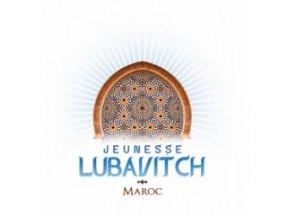 Mouvement Habad Loubavitch Maroc